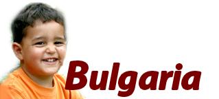 country header bulgaria