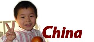 country header china