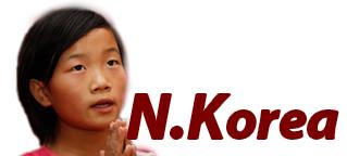 country headers n korea