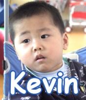 Kevin Web